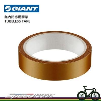 【速度公園】GIANT 捷安特 無內胎專用膠帶/寬度21、23mm/一捲一車份4.7m/TUBELE (10折)
