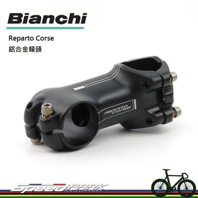 【速度公園】Bianchi Reparto Corse 鋁合金龍頭/噴砂黑/前叉28.6mm/31. (10折)
