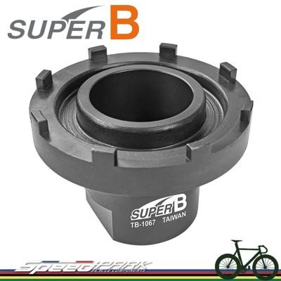 【速度公園】SUPER B TB-1067 曲柄套筒 星形鎖環 工具 拆卸 安裝 電動自行車 腳踏車 (10折)