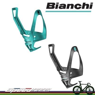 【速度公園】Bianchi Cage Rocko Carbon 碳纖維 水壺架 黑/精典綠 登山車 (10折)