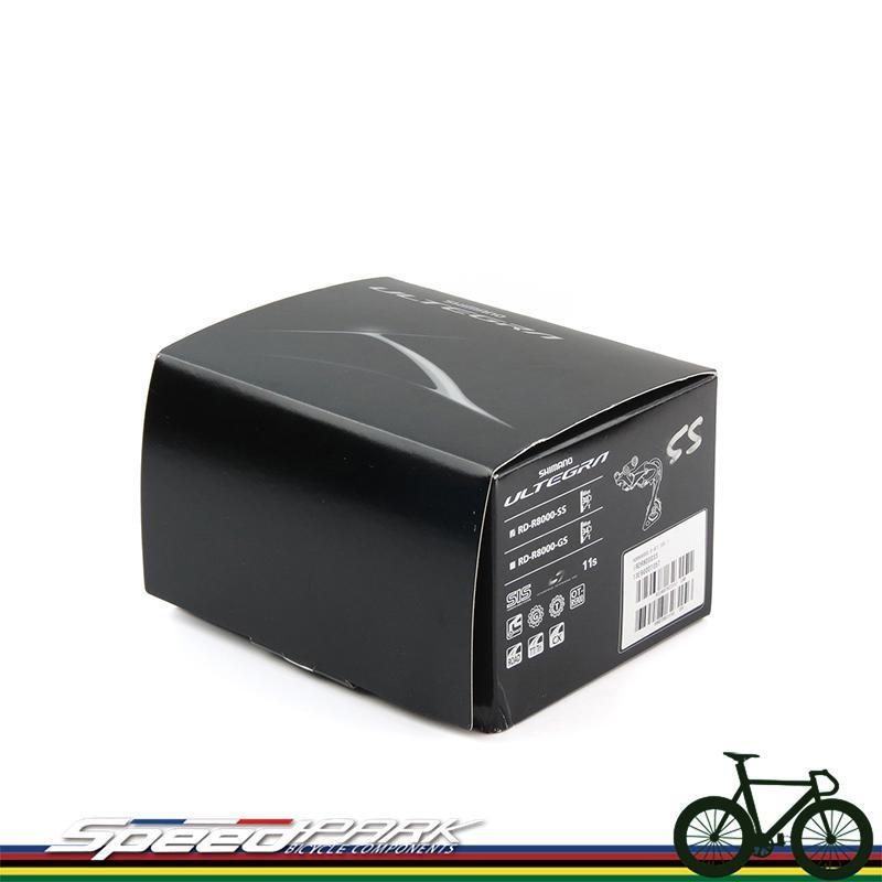 速度公園 盒裝 公司貨 shimano ultegra rd-r8000-ss 11速 後變速器 短
