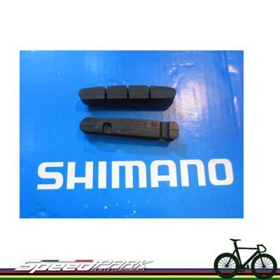 【速度公園】全新散裝 SHIMANO R55C4 Dura-Ace 鋁框用煞車皮 一輪 公路車C夾煞 (10折)
