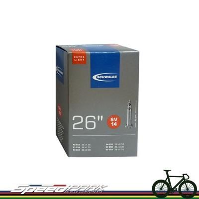 【速度公園】SCHWALBE 26 美式氣嘴 輕量內胎 SV14 盒裝 氣嘴長度 40mm 內胎 (10折)