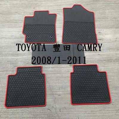 【猴野人】豐田 TOYOTA CAMRY 2006~2011年式 橡膠防水腳踏墊 防潮 專用卡扣設計 (10折)
