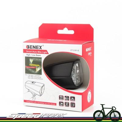 【速度公園】BENEX 智能自行車前燈 USB充電 調節亮度 自動開關 日行燈 光線、速度、方向感應 (10折)