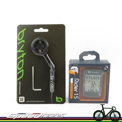 【速度公園】新款 Bryton Rider 15E GPS自行車記錄器 (主機+延伸座) 附USB傳 (10折)