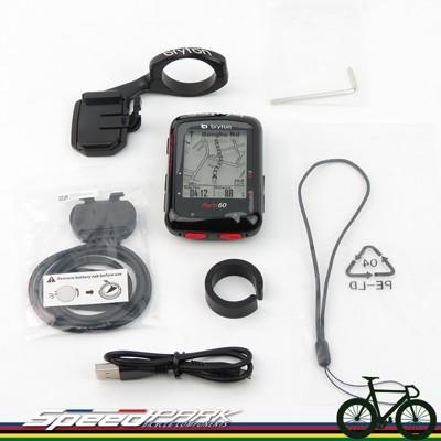 【速度公園】BRYTON Aero 60C (主機+無磁踏頻+延伸座) 自行車記錄器/極度準確GPS (10折)