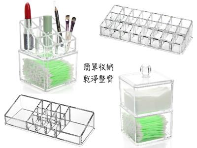超實用壓克力化妝品收納 (5.5折)