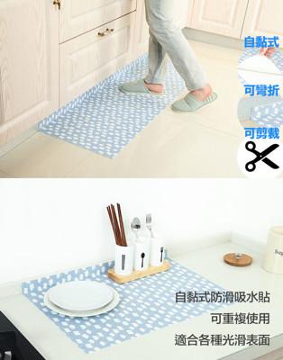 自黏式可水洗剪裁防滑地墊貼 (4.8折)