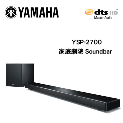 YAMAHA 7.1聲道無線藍牙家庭劇院soundbar(YSP-2700) (9.5折)