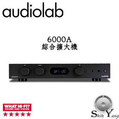 英國 Audiolab 綜合擴大機 6000A (9.9折)