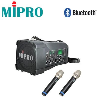 MIPRO 超迷你無線喊話器(藍牙版) MA-100DB(贈包包) (9.2折)