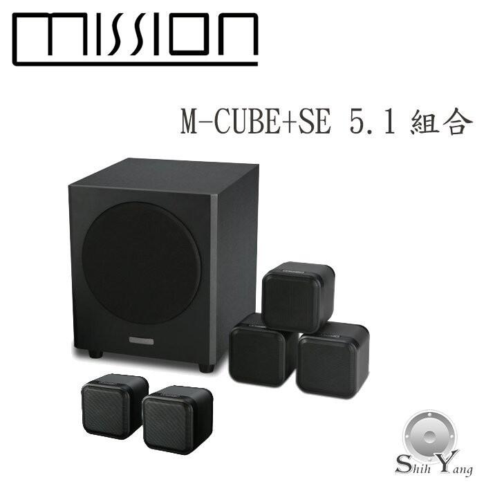英國mission 5.1聲道 家庭劇院衛星喇叭組 m-cube+se (黑色/白色)