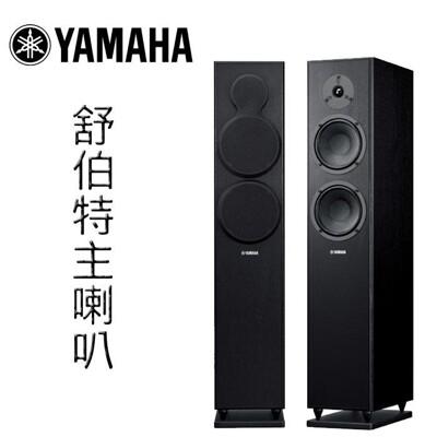 YAMAHA 舒伯特落地主喇叭 NS-F150 (9.4折)