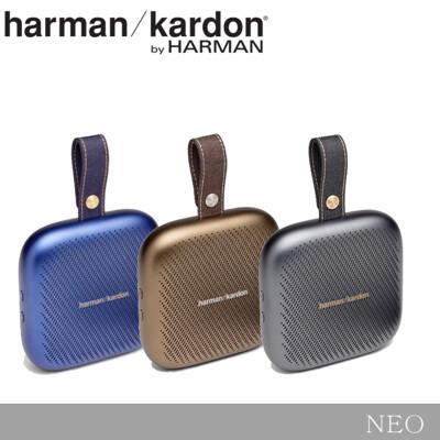 harman/kardon 攜帶式無線藍牙喇叭 NEO (9.8折)
