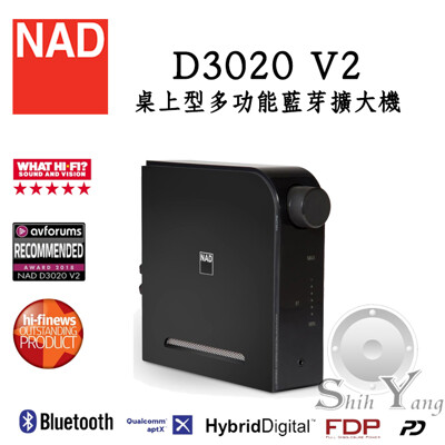 NAD 萬用桌上藍芽音響主機 綜合擴大機 D3020 V2 (9.8折)