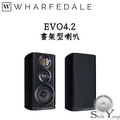 英國Wharfedale 書架型喇叭 EVO 4.2 (黑色/白色/胡桃木色) (9.9折)