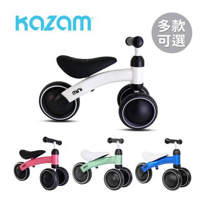 美國 kazam mini 寶寶滑步車-四色可選 (9.1折)