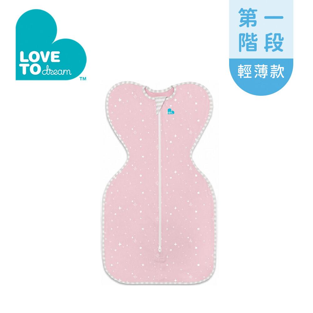 love to dream 第一階段(0歲~6個月)蝶型包巾 輕薄款 (s/m任選)