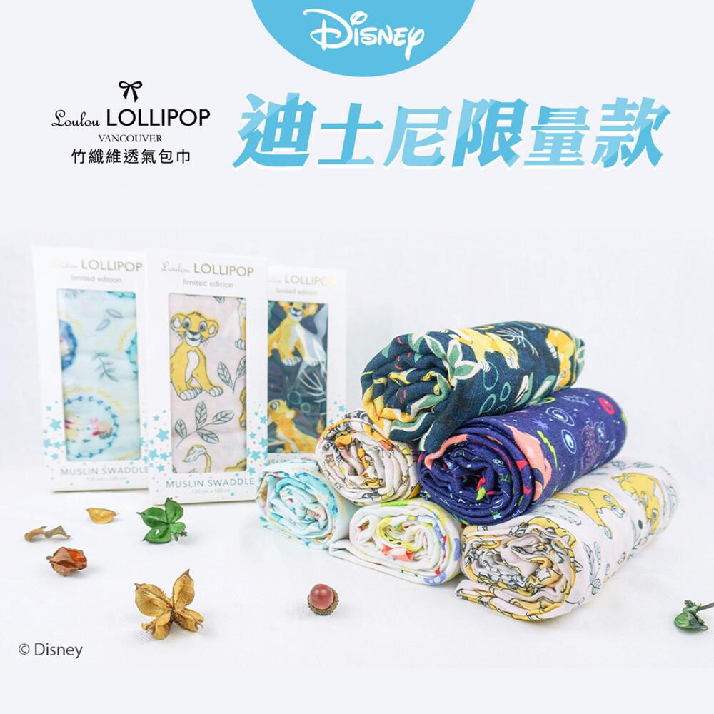 迪士尼限量款 loulou lollipop 加拿大竹纖維透氣包巾120x120cm
