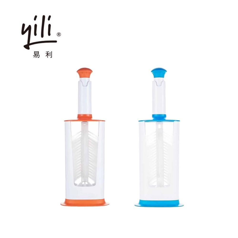 yili 多功能旋轉刷具-兩色可選