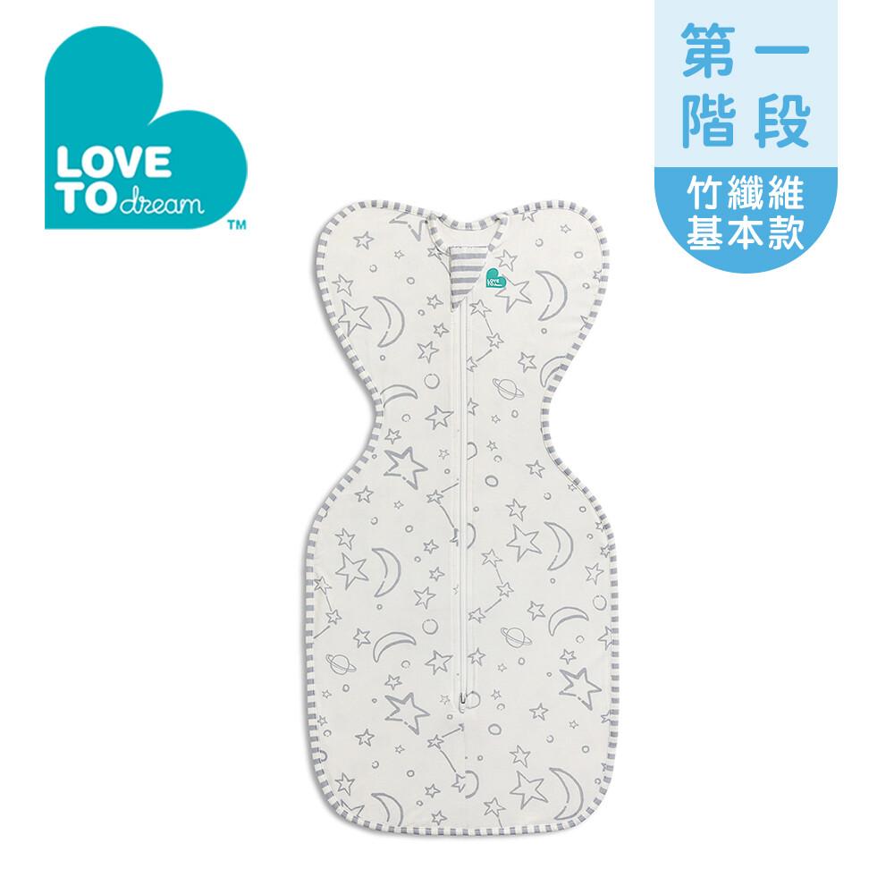 love to dream 第一階段蝶型包巾 竹纖維基本款1.0t (s/m任選)