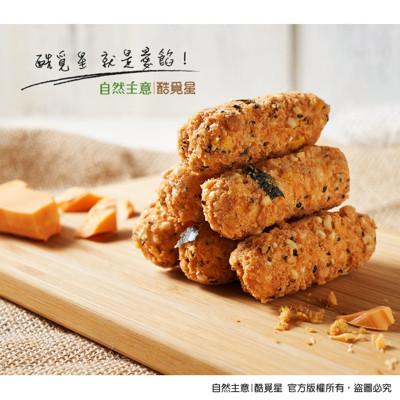 【酷覓星】香鬆起士糙米捲(葷)15pcs派對分享桶 270g (6.3折)