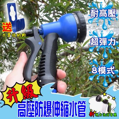 【U-GOGO 】新升級高壓彈力伸縮水管15m(3件組) (6.5折)