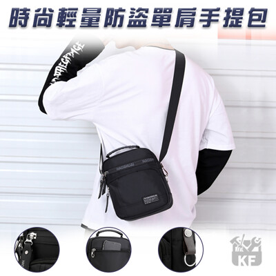 HAOSHUAI【時尚單肩手提兩用包】(黑色)手提包 側背包 包包 斜背包 腰包 防潑水 1300#
