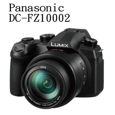 Panasonic國際牌LUMIX FZ1000 II (DC-FZ10002)類單眼相機(公司貨) (9.3折)