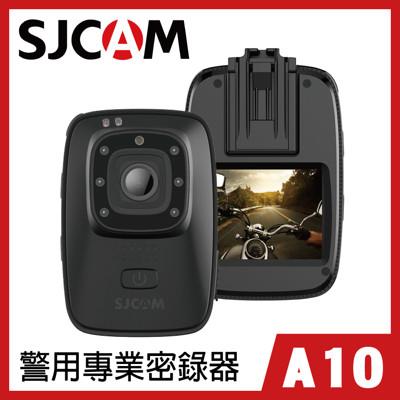 SJCAM A10 警用專業級密錄器運動攝影機 7小時續航+送一顆電池 (8.4折)