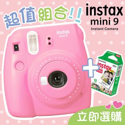 FUJIFILM 富士 Instax mini9 拍立得相機 立可拍 相機!贈底片! (公司貨) (8.1折)