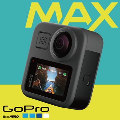 【GoPro】MAX 運動攝影機 地表最強運動攝像 環向360度 最強防手震(公司貨) (8.8折)