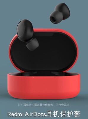 小米無線耳機保護套 Air Dots Redmi 無線耳機 小米AirDots 小米藍芽耳機超值版 (6.5折)
