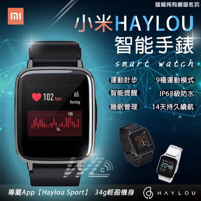 小米Haylou智能手錶 小米手錶 智能手錶 米動手錶青春版Lite 華米手錶 小米手錶 米動手錶 (8折)