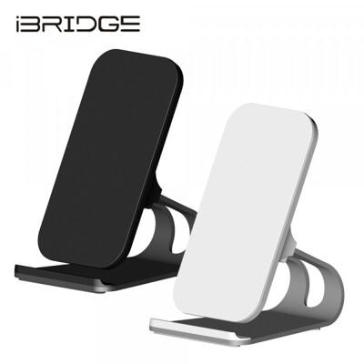 iBRIDGE 10W+蘋果7.5W立架式雙線圈無線充電盤 (5.6折)