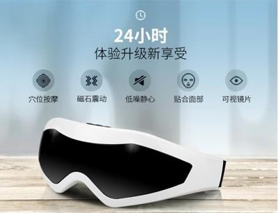 眼睛按摩器 眼睛按摩儀 新款818護眼儀保護視力 護眼儀 視力保證 按摩 (5折)