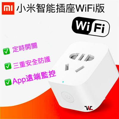 小米Wifi版 智能插座 米家 wifi版 附贈轉接頭 (7.2折)