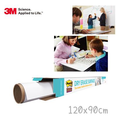 白板貼 3M DEF-4X3 Post-it狠黏多用途白板貼-120x90cm (7.6折)