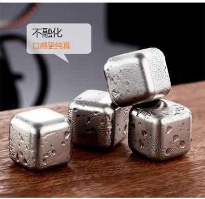 304不鏽鋼冰塊 (3折)