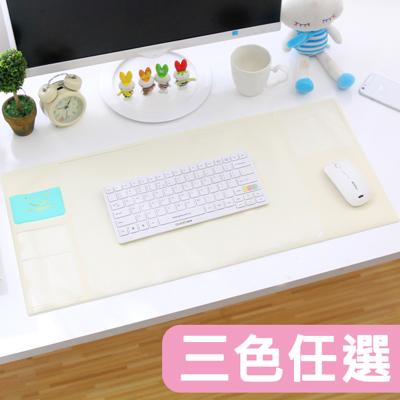 多功能雙層收納桌墊32x70cm (3.9折)
