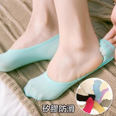 馬卡龍棉絲矽膠防滑隱形襪 (2.7折)