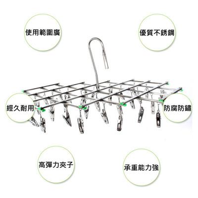 不鏽鋼伸縮35夾曬衣架 (3.5折)