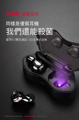 【EJ mini®】HiFi®真藍牙5.0無線耳機(含充電倉) (6.7折)