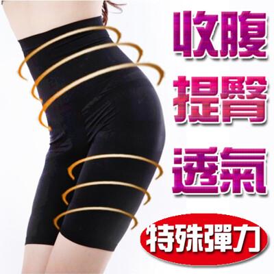 高腰收腹褲無痕塑身褲收胃提臀產後瘦身收腹內褲 UX20 (6.1折)
