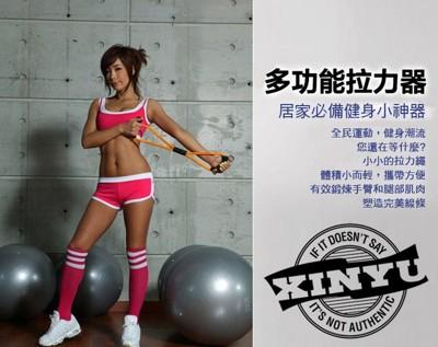 8字拉力繩 擴胸拉力器 瑜伽健身器材用品 家用健身器材 健身 (4折)