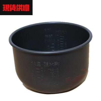 ZOJIRUSHI 象印 B160 10人份原廠內鍋 專用型號:NS-MXV/MVF/MVF18T/ (9.6折)