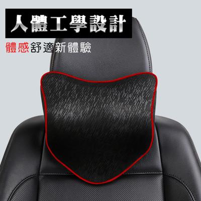 宅小妹 車用人體工學記憶車頭枕/頸枕 (3折)