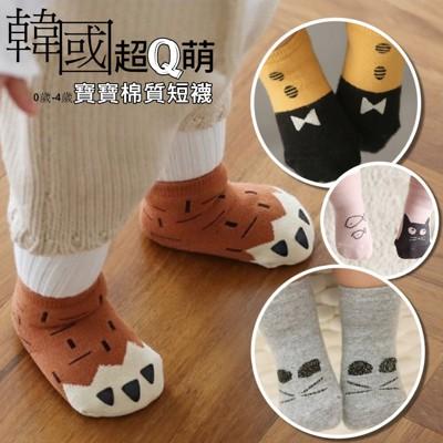 韓系超Q萌兒童棉質短襪 (2.9折)