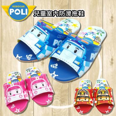 (POLI)波力救援小隊-台灣製正版授權室內拖鞋 (5.7折)